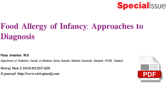 Food Allergy of Infancy (FAI) : Prevalence and Clinical CoursesFood Allergy of Infancy  : Approaches to Diagnosis