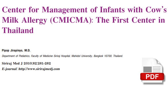Center for Management of Infants with Cow's