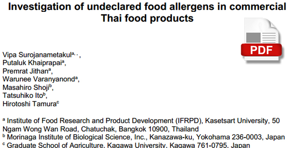 Investigation of undeclares food allergens in commercial Thai food products